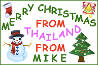 A christmas card featuring a snowman and a Christmas tree