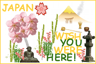 A Japan postcard with bamboo and cherry blossoms