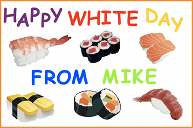 A white day card decorated with sushi